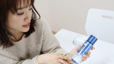 「おすすめを買うだけ」は辞めよう!自分の肌質に合った化粧水の選び方