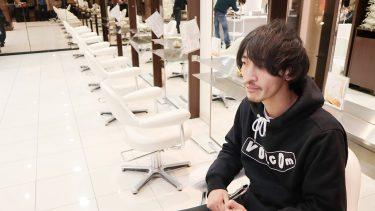 枝毛・切れ毛はなぜできるの?美容師が教える髪の毛が痛む原因と予防法