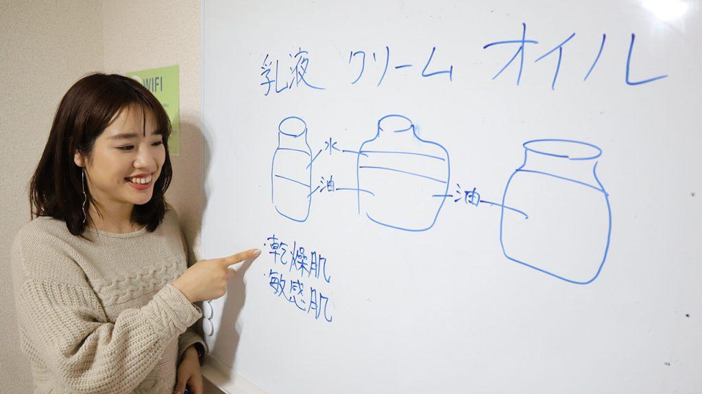 自分に合ったおすすめ乳液の選び方|理系美容家 箱崎かおり10