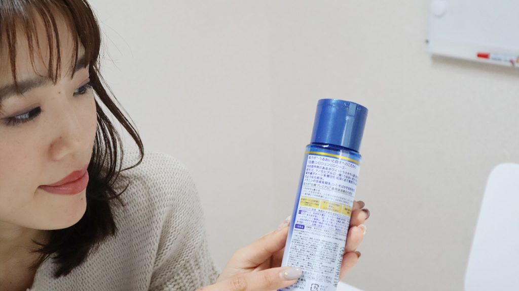 自分に合ったおすすめ乳液の選び方|理系美容家 箱崎かおり8