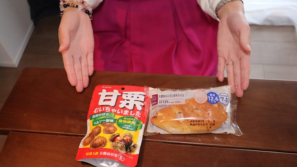 痩せたいけど食べたい!食べながら痩せるコツってあるの…?|管理栄養士 金子あきこ14