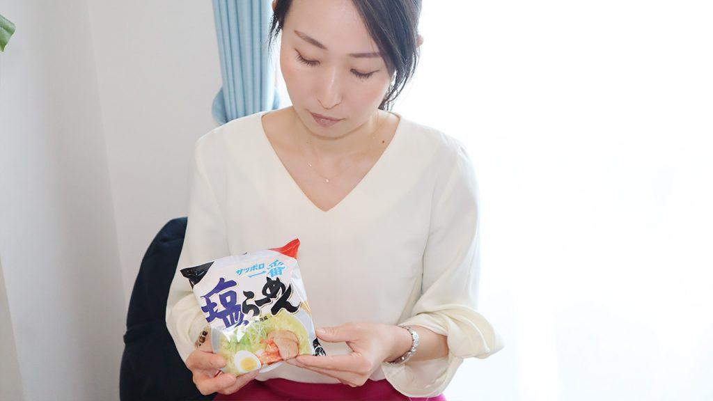 意外と知らない、太らない食べ物と太る食べ物 管理栄養士 金子あきこ5