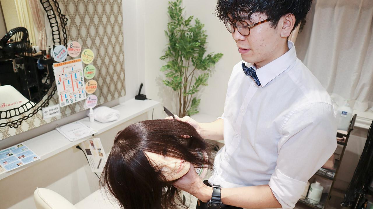 髪の毛のツヤとは見た目的な光沢
