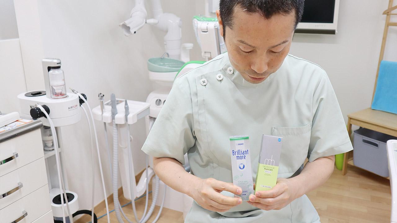 ホワイトニングで痛みが出たら知覚過敏用の歯磨き粉を