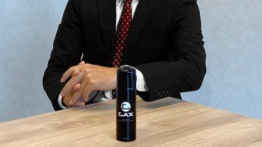 口コミで話題のヘアスプレーCAX(カックス)、その成分と効果を専門家目線で検証